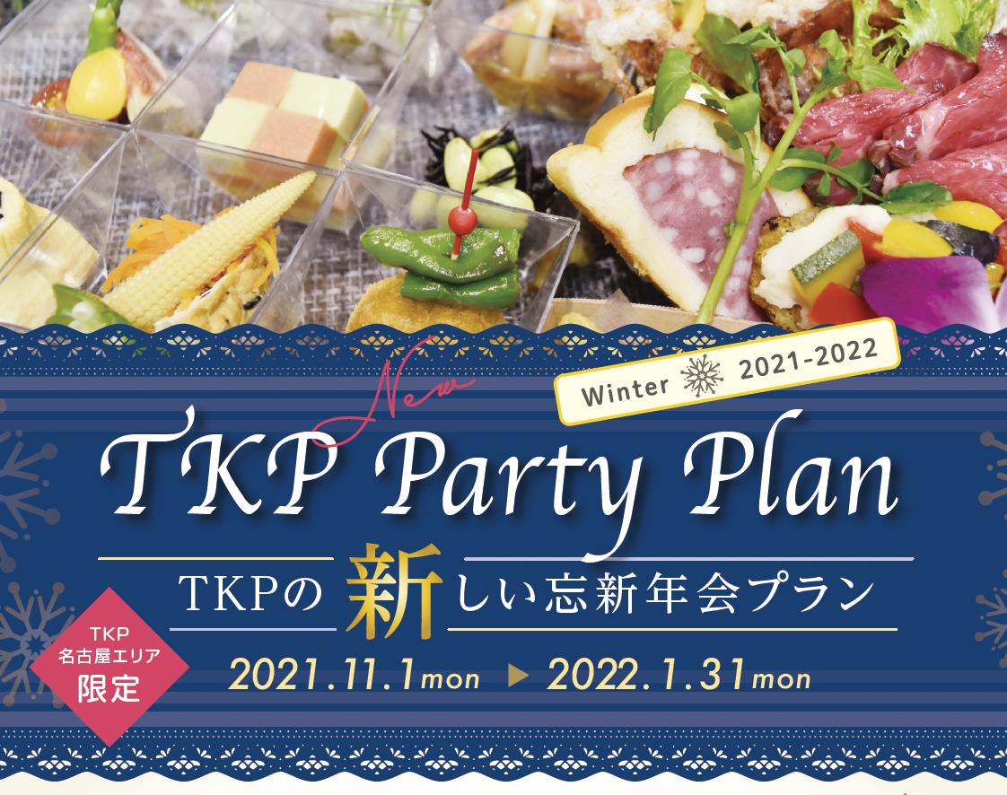 TKP 2021 PartyPlan
