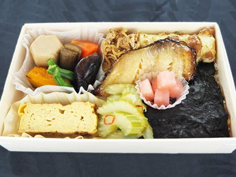 銀鱈の西京焼き弁当